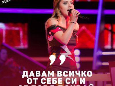 """Кампания """"Върнете Алекс"""" след последния лайф в """"Гласът на България"""""""