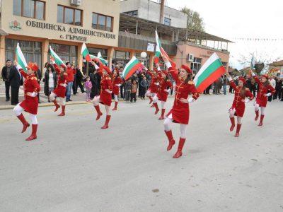 В Гърмен и останалите села от общината ще празнуват цяла седмица