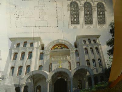 Злато и врачански камък ще красят фасадата на митрополитския дом в град Гоце Делчев