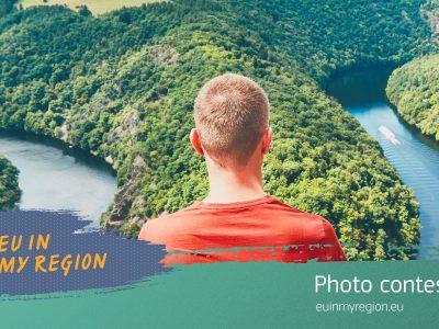 Обиколка на Европа и безплатно обучение в конкурс на Европейската комисия