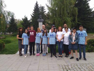 Младите хора от Гоце Делчев и Рибново знаят много за ЕС и не се смущават да задават неудобни въпроси