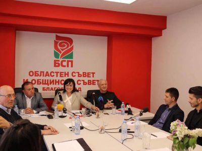 Структурите на АБВ се връщат в БСП – Корнелия Нинова в Благоевград: Отваряме вратите на БСП широко за всеки, който споделя нашите политики и готовност да предложим алтернатива