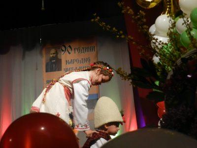 С юбилеен концерт за 90 годишнината на читалището започнаха празниците в Хаджидимово празнува