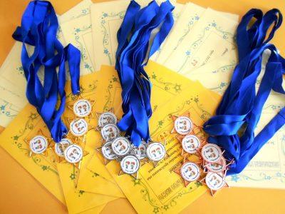 19 медала и четири грамоти за цялостно участие спечелиха децата от Трето ОУ – гр. Гоце Делчев