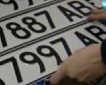 Капризните шофьори, които искат специални номера на колите си, ще плащат още повече