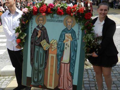 Близо 400 млади хора от Гоце Делчев и общината завършват средното си образование този месец