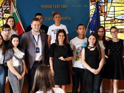 Ученици от средните училища в община Гоце Делчев се срещнаха със зам.министъра на младежта и спорта Ваня Колева