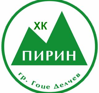 Пирин (ГД) гостува и победи в Струмица в хандбална контрола
