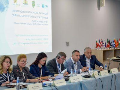 Гоце Делчев, Гърмен и Огняново приютиха експерти по балнео и СПА туризъм от цяла Европа