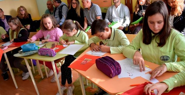 """Български и гръцки деца и учители участват в общ проект """"Познавам те с малкото ти име""""- (Σε γνωρίζω  με το μικρό το όνομα)."""