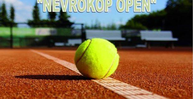 Есенен тенис турнир в Гоце Делчев, посветен на посветен на 106-та годишнината от освобождението на града.