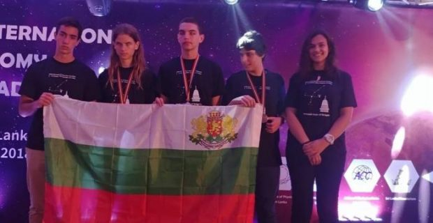 Иван Попов от Гоце Делчев е втори в света на олимпиада по астрономия