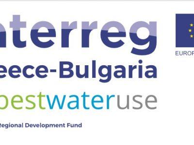 Сдружение Еко Неврокоп представи в град Гоце Делчев проект, свързан с опазването на водата, формиране на екологично съзнание и превенция на замърсяването на водите
