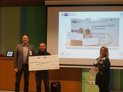 """""""Пирин Текс Продакшън"""" спечели голямата награда за енергийна ефективност на Young Eneregy Europe"""