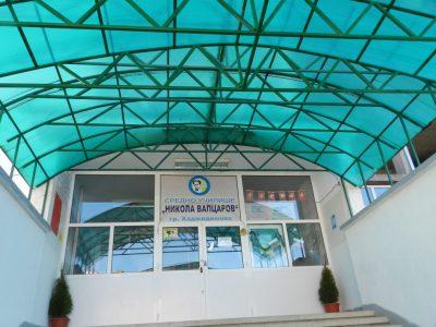 В РУО – Благоевград не е постъпила подписка в подкрепа на кандидата за директор на училището в град Хаджидимово