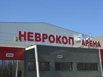 """В събота в зала """"Неврокоп Арена"""" ще бъде обявен Спортистът на 2018 година за Гоце Делчев"""