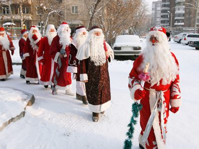 Дядо Коледа или Дядо Мраз