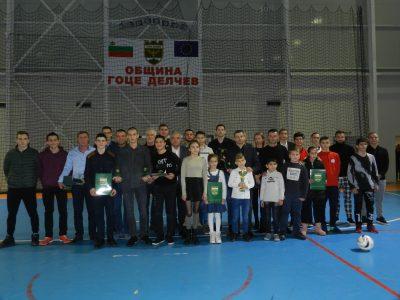 Костадин Кърджалийски е спортист на годината в гр. Гоце Делчев