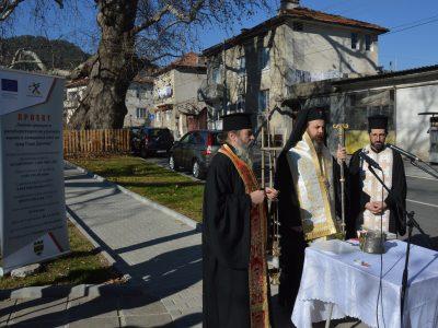 Неврокопският митрополит Серафим освети напълно обновената западна част на град Гоце Делчев