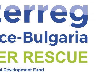 Проведена среща по проект Water Rescue в град Гоце Делчев