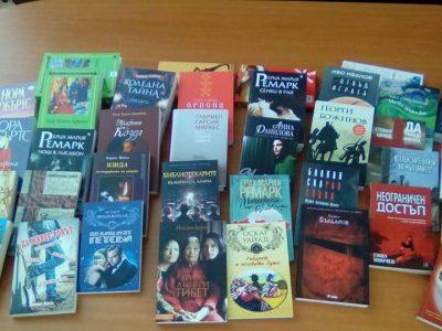 Читалищната библиотека в с. Гърмен спечели субсидия от министерството на културата за закупуване на нови книги