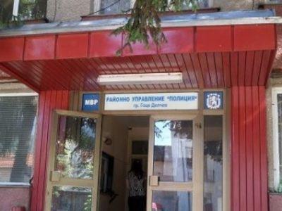 Опит за измама с фалшиви документи, кражба и канабис в полицейския бюлетин на Гоце Делчев