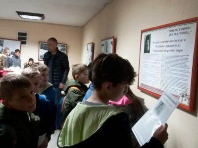 Ученици от Гоце Делчев посетиха документална изложба, посветена на Неврокопския митрополит Борис