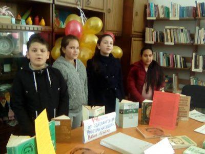 И в с. Гърмен почетоха паметта на Апостола на свободата – Васил Левски