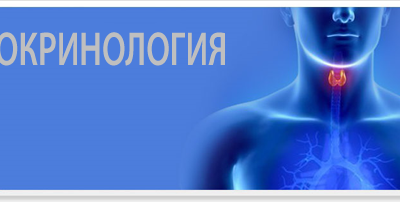 Безплатни прегледи и лекции за диабетици в Гоце Делчев от известни ендокринолози