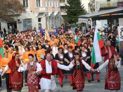 Състави  от Гърция, Северна Македония, Черна гора и от цяла България пристигат в Гоце Делчев за Международния ден на танца