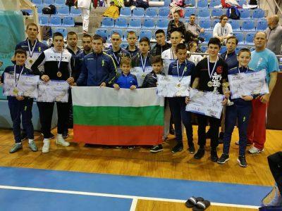 Дъжд от медали за каратеките от Гоце Делчев на международен турнир