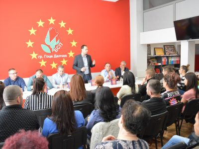 Младите социалисти от Гоце Делчев: Върнете приятелите ни от чужбина!