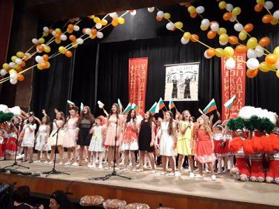 67 деца от Първо ОУ в град Гоце Делчев и техните учители бяха отличени за патронния празник на школото