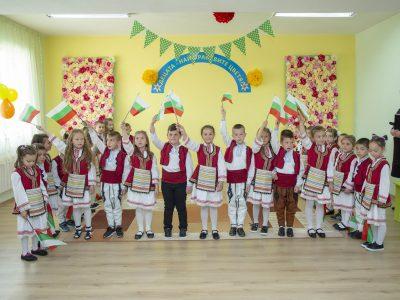 Разширена и обновена детската градина в село Брезница посрещна още петдесет деца