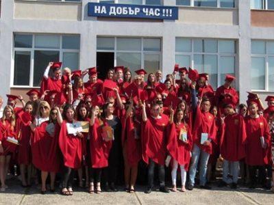 """160 млади хора получиха дипломите си за зрелост в НПГ """"Димитър Талев"""" – гр. Гоце Делчев"""