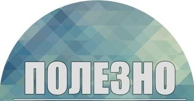 Безплатни ортопедични прегледи в болницата в гр. Гоце Делчев