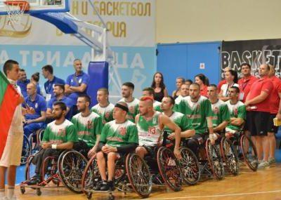 Историческа победа на националния отбор по баскетбол на колички