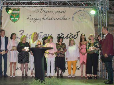 """Общественият съвет по образование в Гоце Делчев връчи наградите """"Златен гълъб"""" за принос в образованието"""