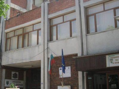 Отново 29 ще са местата за съветници в Общинския съвет на Гоце Делчев
