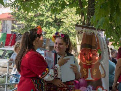 Първи кулинарен фестивал на Огледната баница, селския труд и вкусния воден лук в село Баничан