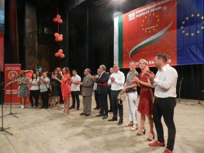Девети септември в Гоце Делчев – 100 годишен юбилей на организираното социалистическо движение в града