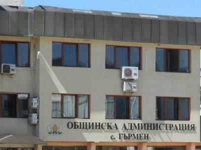 В последния ден за регистрация на кандидати за кметове и съветници в Гърмен става интересно