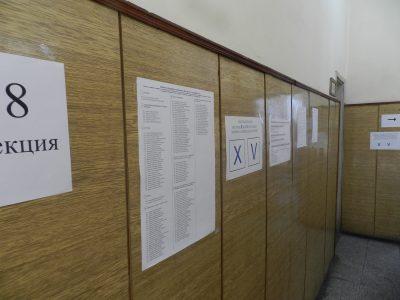 Административен съд даде ход на дело по жалба на Веселин Камбуров, който оспорва резултатите в седем секционни избирателни комисии в Гоце Делчев