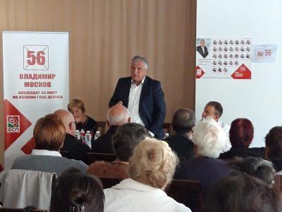 Владимир Москов: Много е направено, но и има още какво да направим като община по отношение на нови социални услуги