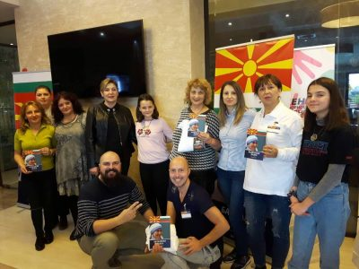 "Ученици и учители от Трето ОУ ""Братя Миладинови"" в град Гоце Делчев участваха в международен проект"