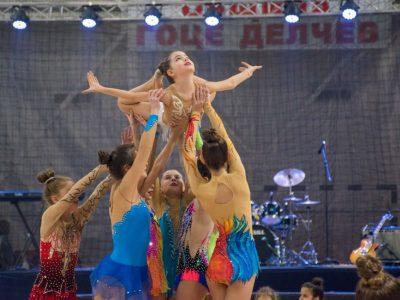 Един невероятен спектакъл на Златните момичета на България в град Гоце Делчев
