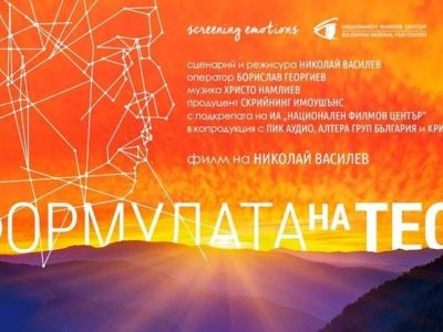 Популярният учител Теодосий Теодосиев ще се срещне с млади хора от Гоце Делчев