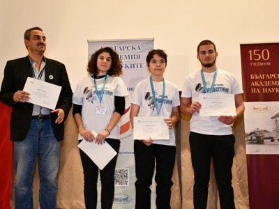 """Проект за """"умен"""" парник на ученици от НПГ в Гоце Делчев взе първа награда на конкурс в БАН"""