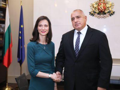 Европейският комисар Мария Габриел се срещна с премиера Бойко Борисов