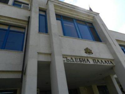 Обява за определяне на съдебни заседатели за Районен съд – Гоце Делчев